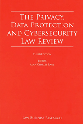 Data Protection Law Review